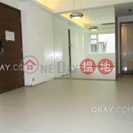 3房2廁,實用率高文華大廈出售單位