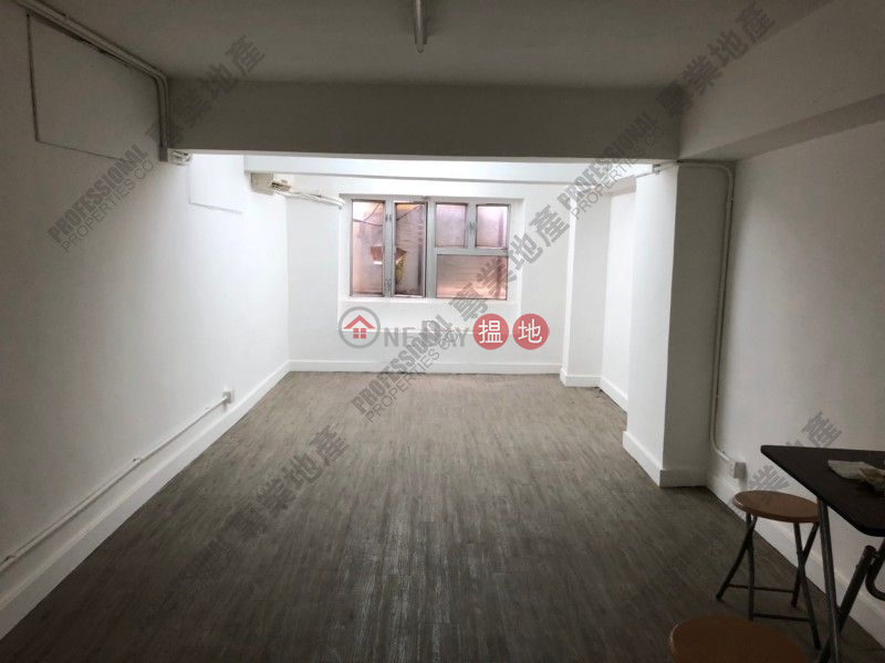 63-63A Peel Street | Ground Floor | Retail Rental Listings HK$ 42,000/ month