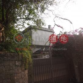 普樂道2號,山頂, 香港島