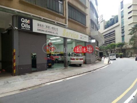 富源工業大廈|荃灣富源工業大廈(Fu Yuen Industrial Building)出售樓盤 (poonc-04518)_0