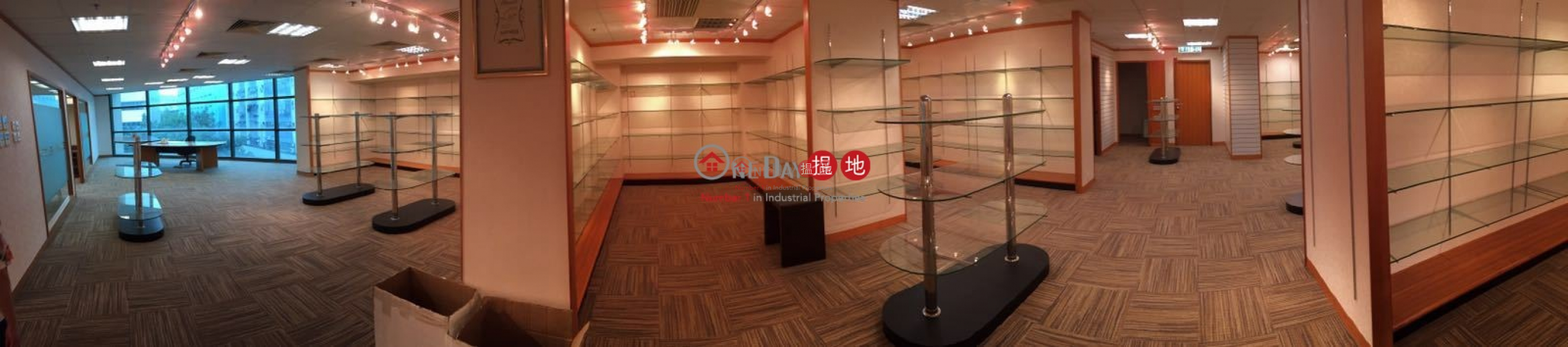 Property Search Hong Kong | OneDay | Industrial Rental Listings office