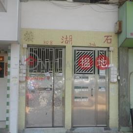 Shek Wu Mansion,Sheung Shui, New Territories