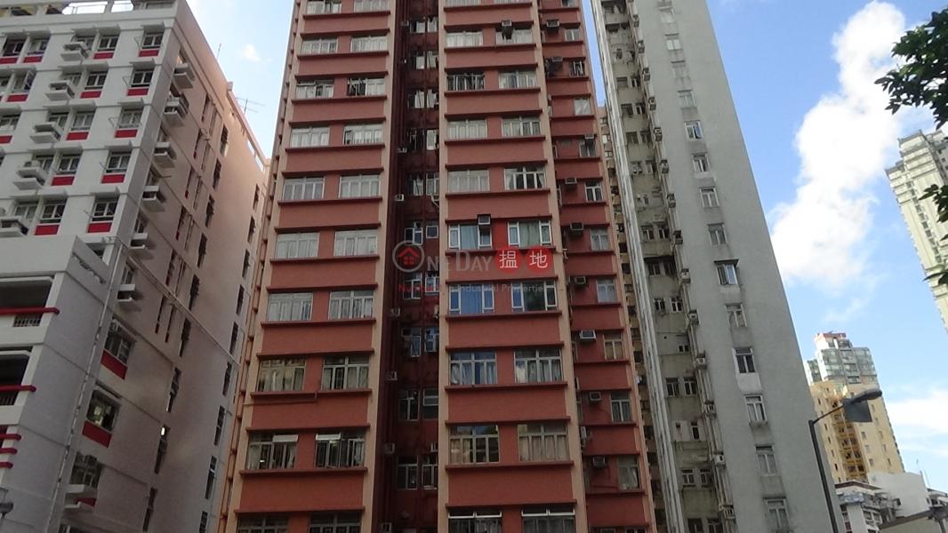Po Tak Mansion (Po Tak Mansion) Kennedy Town|搵地(OneDay)(2)