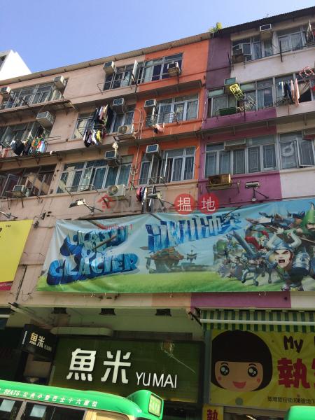 眾安街106號 (106 Chung On Street) 荃灣東|搵地(OneDay)(1)