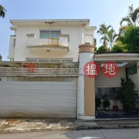 Hong Lok Yuen Second Street (House 1-18),Hong Lok Yuen, New Territories