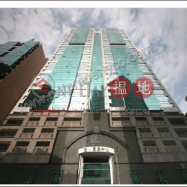Office for Lease in Kwai Chung Kwai Tsing DistrictAsia Trade Centre(Asia Trade Centre)Rental Listings (A052544)_0