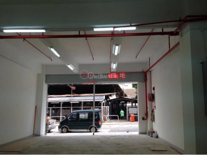 新豐工業大廈 | 8 Ma Kok Street | Tsuen Wan, Hong Kong, Sales HK$ 16.8M
