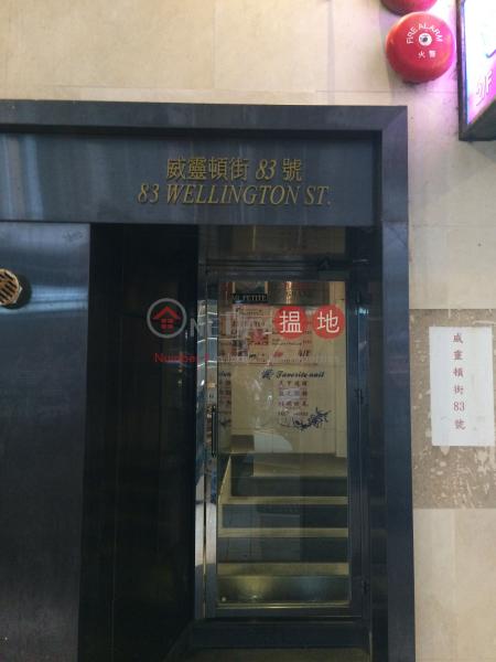 83 Wellington Street (83 Wellington Street) Central 搵地(OneDay)(2)