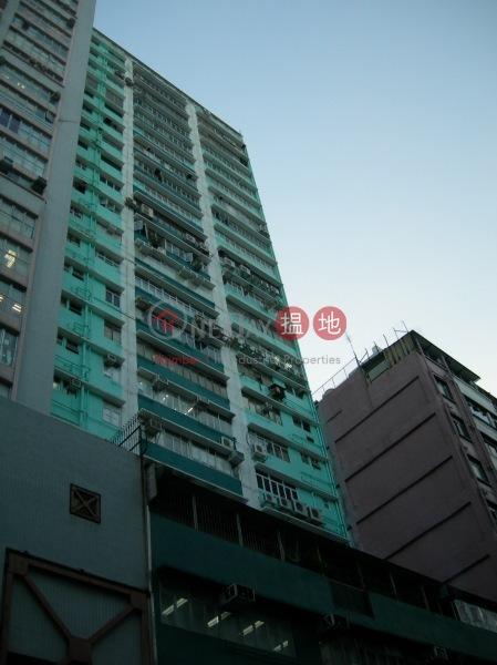 德景工業大廈 (Tak King Industrial Building) 柴灣|搵地(OneDay)(3)