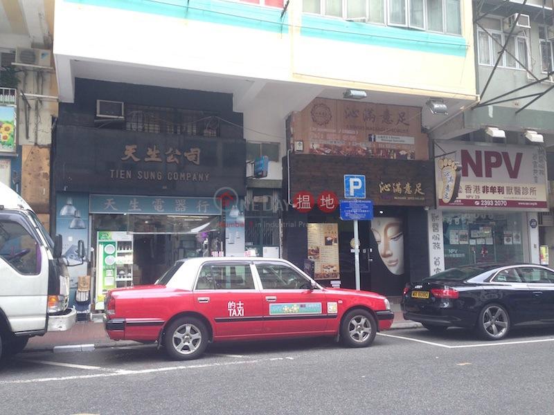 基隆街25-27號 (25-27 Ki Lung Street) 太子|搵地(OneDay)(1)