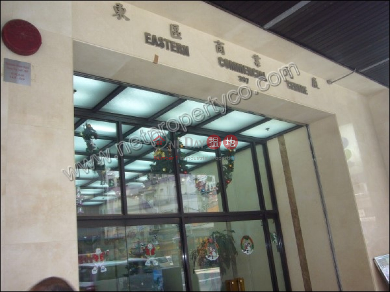 Wan Chai office for Rent, Eastern Commercial Centre 東區商業中心 Rental Listings | Wan Chai District (A054742)