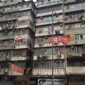 275-279 Lai Chi Kok Road|荔枝角道275-279號