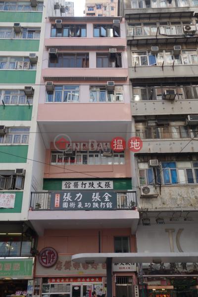 160 Shau Kei Wan Road (160 Shau Kei Wan Road) Sai Wan Ho|搵地(OneDay)(1)