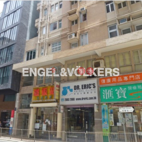跑馬地兩房一廳筍盤出售|住宅單位|意廬(Igloo Residence)出售樓盤 (EVHK44951)