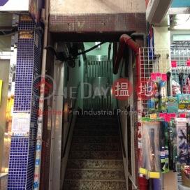 161-163 Tung Choi Street ,Prince Edward, Kowloon