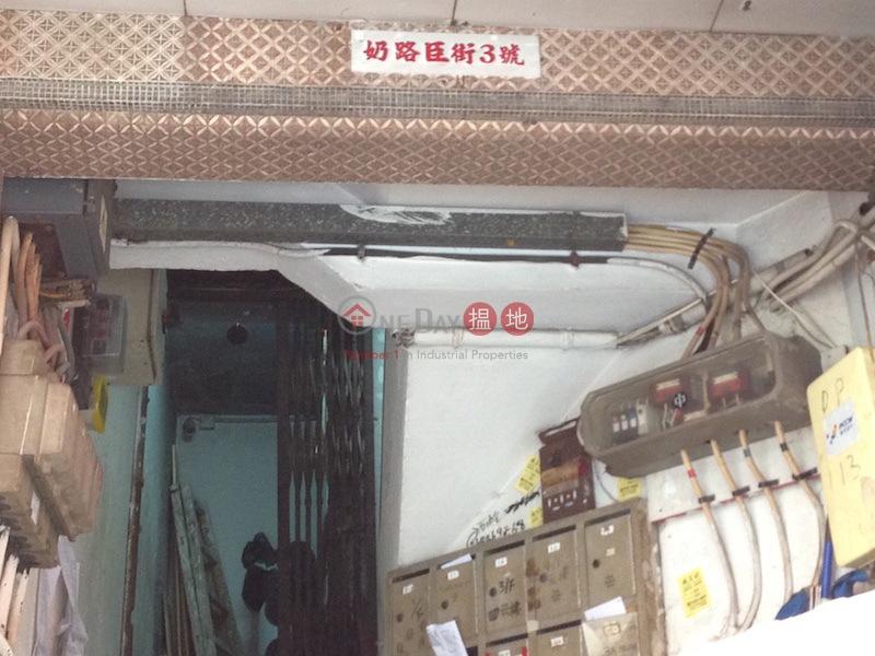 3-3E Nelson Street (3-3E Nelson Street) Mong Kok|搵地(OneDay)(4)