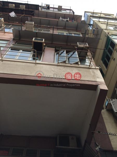 64-64A Yen Chow Street (64-64A Yen Chow Street) Sham Shui Po 搵地(OneDay)(1)
