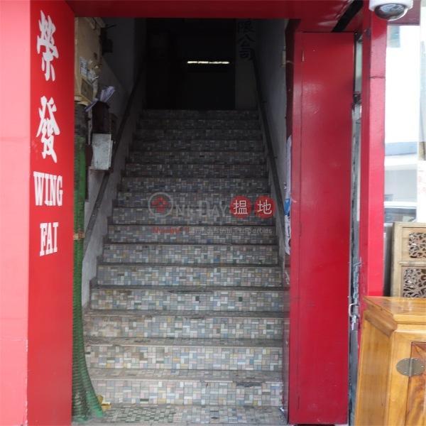 257 Queen\'s Road East (257 Queen\'s Road East) Wan Chai|搵地(OneDay)(1)