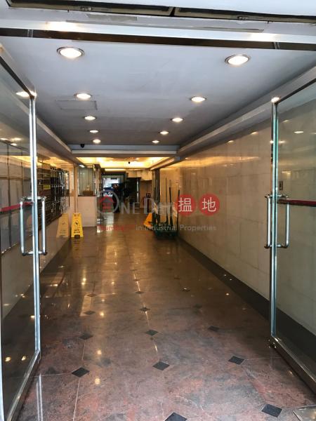 MOW HING FTY BLDG 205 Wai Yip Street | Kwun Tong District Hong Kong | Rental, HK$ 21,000/ month