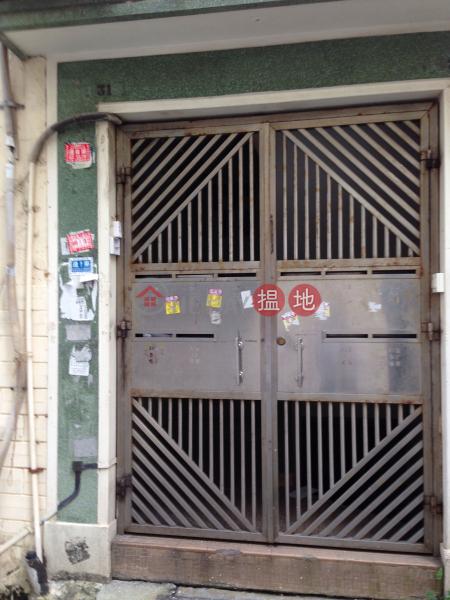 31 Ming Yuen Western Street (31 Ming Yuen Western Street) North Point|搵地(OneDay)(2)