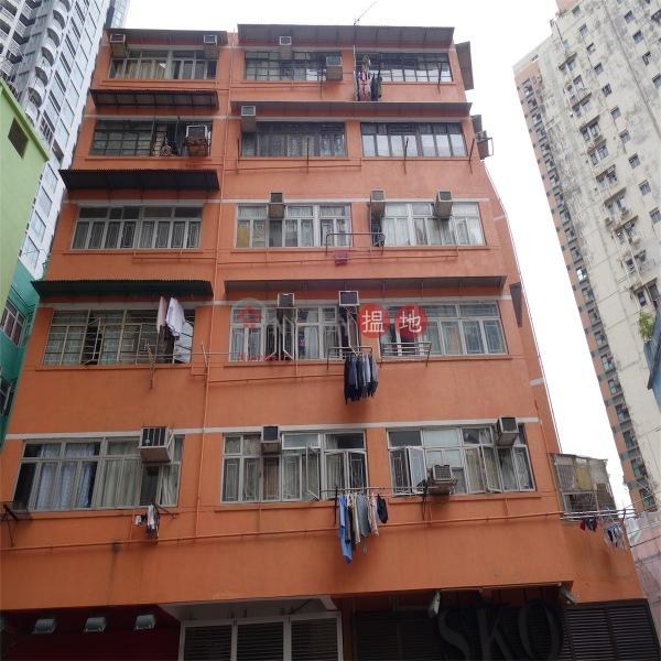 Fu Lok Building (Fu Lok Building) Wan Chai|搵地(OneDay)(4)