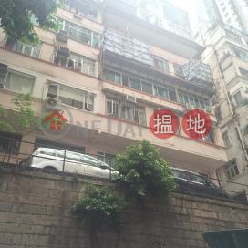 Sung Ling Mansion|崇寧大廈