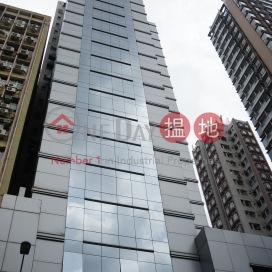 Park Building,Cheung Sha Wan, Kowloon