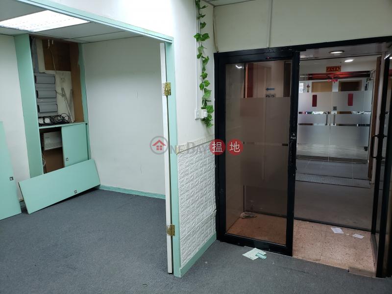 Below Market, Hi-tech Industrial Centre 嘉力工業中心 Sales Listings | Tsuen Wan (1547709292965)