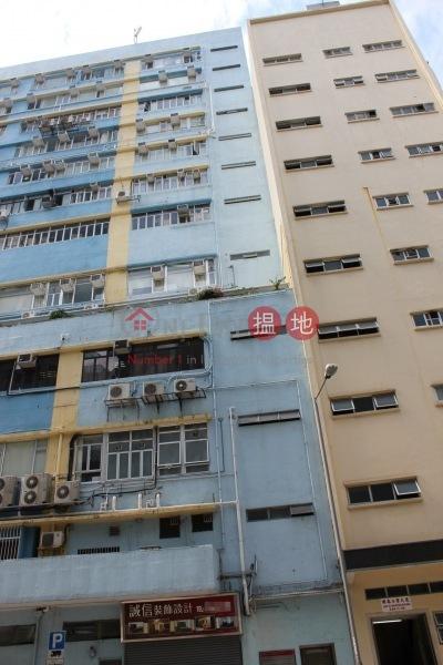 富都工業大廈 (Fabrico Industrial Building) 葵芳|搵地(OneDay)(4)