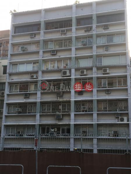 嘉華苑 (Cowall Court) 九龍城 搵地(OneDay)(3)