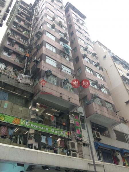 Siu Yip House (Building) (Siu Yip House (Building)) Prince Edward|搵地(OneDay)(1)