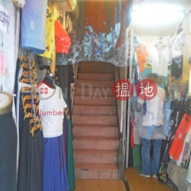 San Hong Street 19,Sheung Shui, New Territories