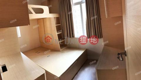 投資首選,核心地段,名牌校網樂聲大廈B座買賣盤|樂聲大廈B座(Lok Sing Centre Block B)出售樓盤 (XGGD788500255)_0