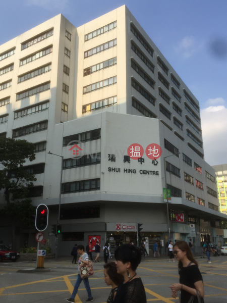 Shui Hing Centre (Shui Hing Centre) Kowloon Bay|搵地(OneDay)(1)