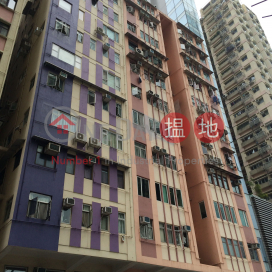 順興樓,銅鑼灣, 香港島