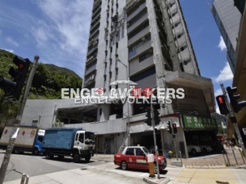 Studio Flat for Sale in Wong Chuk Hang, Derrick Industrial Building 得力工業大廈 Sales Listings   Southern District (EVHK65641)