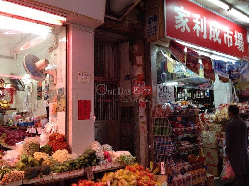 68-70 Reclamation Street (68-70 Reclamation Street ) Yau Ma Tei|搵地(OneDay)(2)