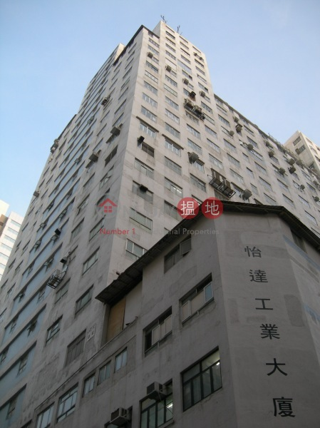 E. Tat Factory Building (E. Tat Factory Building) Wong Chuk Hang|搵地(OneDay)(5)