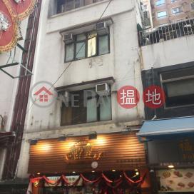 7 Hau Fook Street,Tsim Sha Tsui, Kowloon