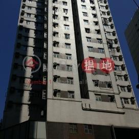 Tung Po Building,North Point, Hong Kong Island
