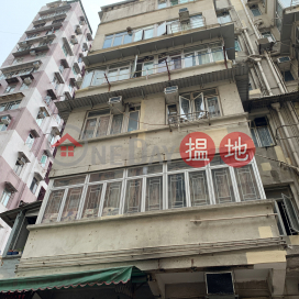 14 Lo Lung Hang Street,Hung Hom, Kowloon