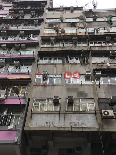 福華街9號 (9 Fuk Wa Street) 深水埗|搵地(OneDay)(1)