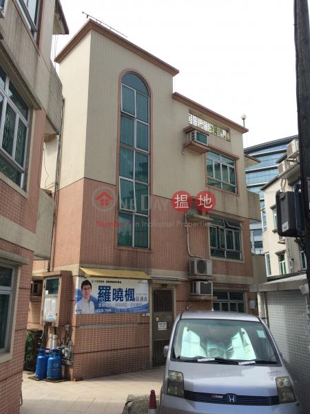 泮涌162號 (No 162 Pan Chung) 大埔|搵地(OneDay)(1)