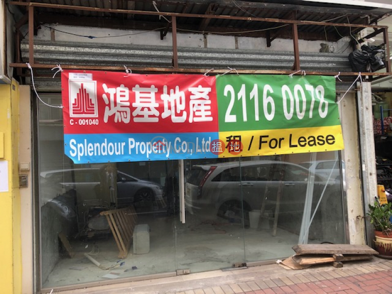 22-24 Main Street, Ap Lei Chau, 22-24 Main Street, Ap Lei Chau 鴨脷洲大街22-24號 Rental Listings | Southern District (AC0003)
