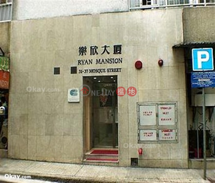 HK$ 27,000/ month Ryan Mansion, Western District Rare 1 bedroom with terrace   Rental