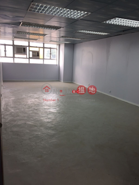 Property Search Hong Kong | OneDay | Industrial, Rental Listings WING CHEUNG INDUSTRIAL BUILDING