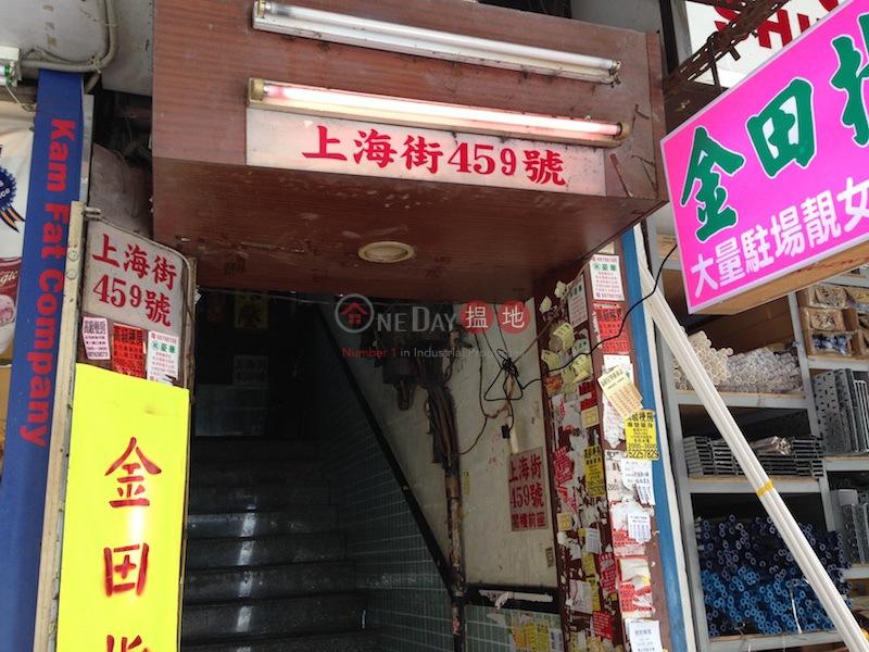 457-459 Shanghai Street (457-459 Shanghai Street) Mong Kok 搵地(OneDay)(2)