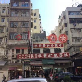 205-209 Cheung Sha Wan Road,Sham Shui Po, Kowloon