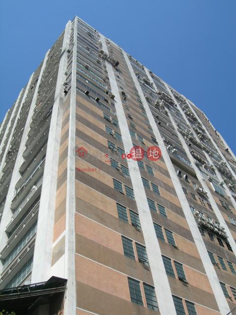 SHIELD IND. CENTRE Tsuen WanShield Industrial Centre(Shield Industrial Centre)Sales Listings (forti-01588)_0