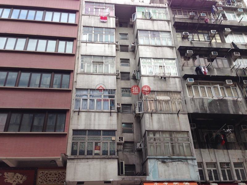 上海街196-198號 (196-198 Shanghai Street) 油麻地|搵地(OneDay)(1)
